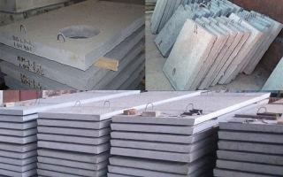 Канальные плиты перекрытия в строительстве