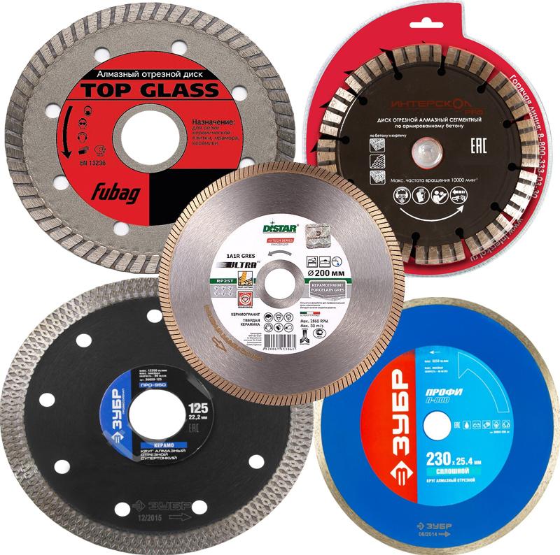 Где и как выбрать качественные диски для плитки